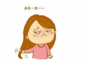 潍坊秋季老是掉头发怎么办的相关图片